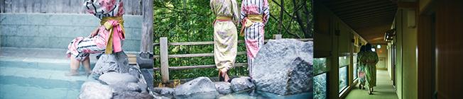 2種類の異なる泉質の、美人の湯を楽しめる