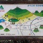 【観光】高原方面への観光案内。霧島東神社より高原インターへ。途中に狭野神社があります。