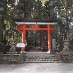 【狭野神社】入口